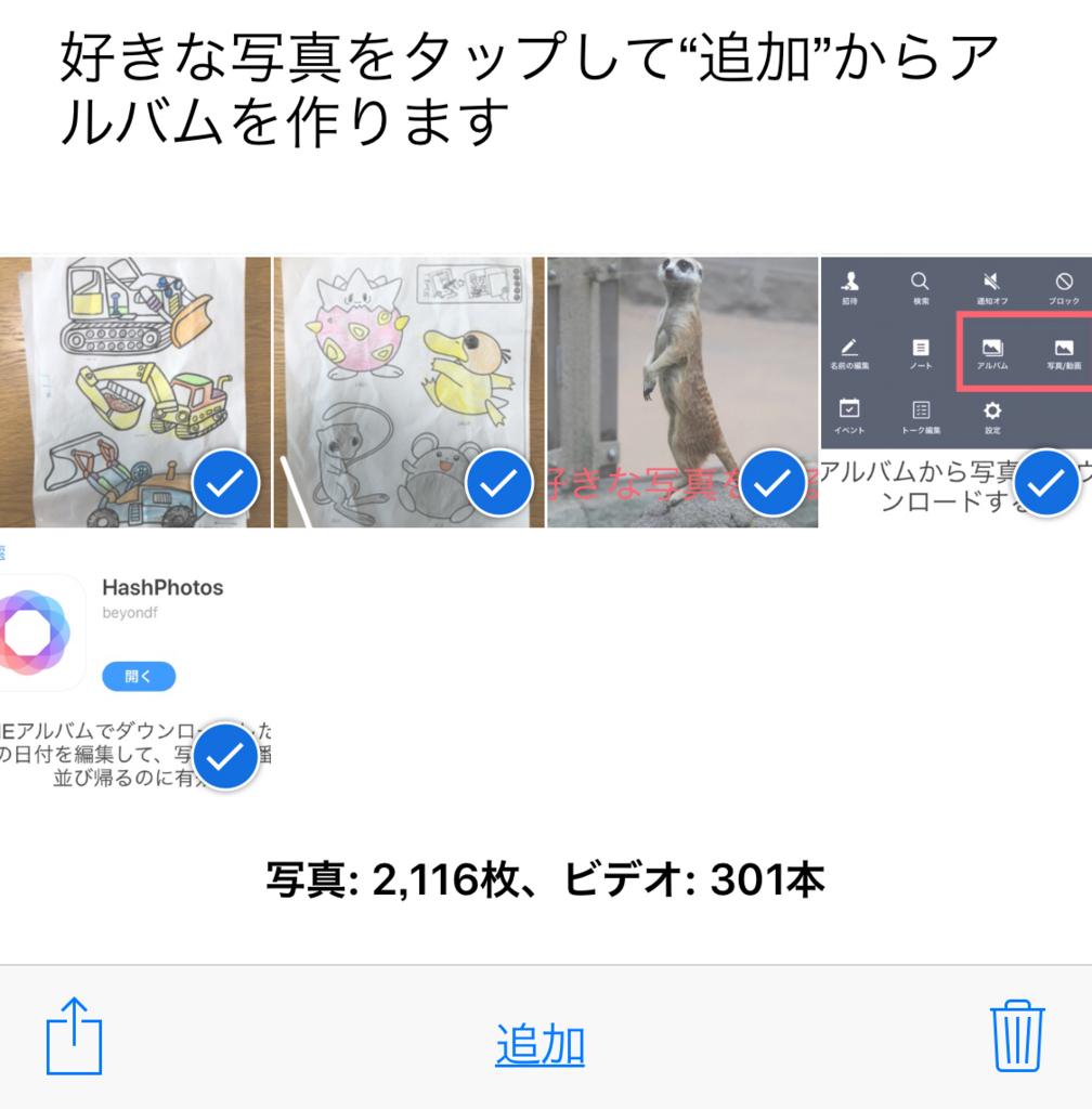 f:id:yuyuyopfp:20180824085856j:plain