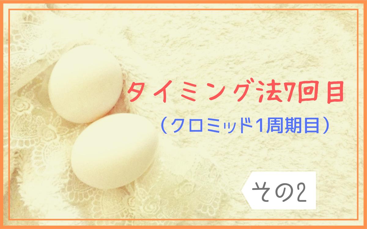 f:id:yuyuyunana:20190514140500j:plain