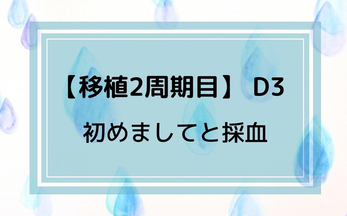 f:id:yuyuyunana:20190806230139j:plain