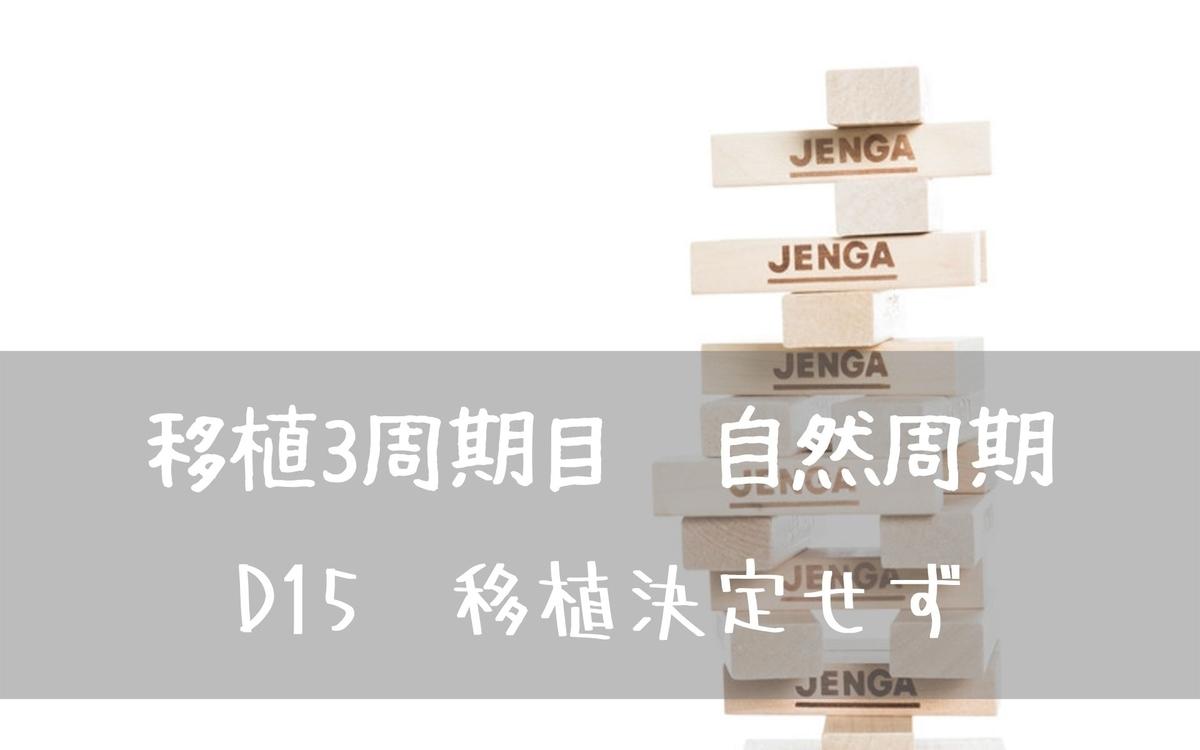f:id:yuyuyunana:20191010225428j:plain