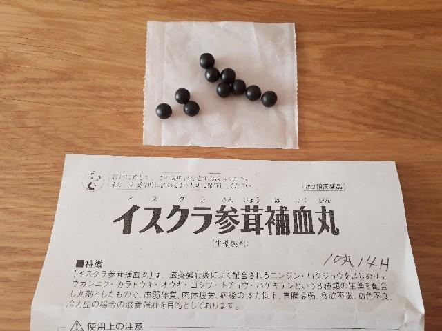 f:id:yuyuyunana:20191028172855j:image