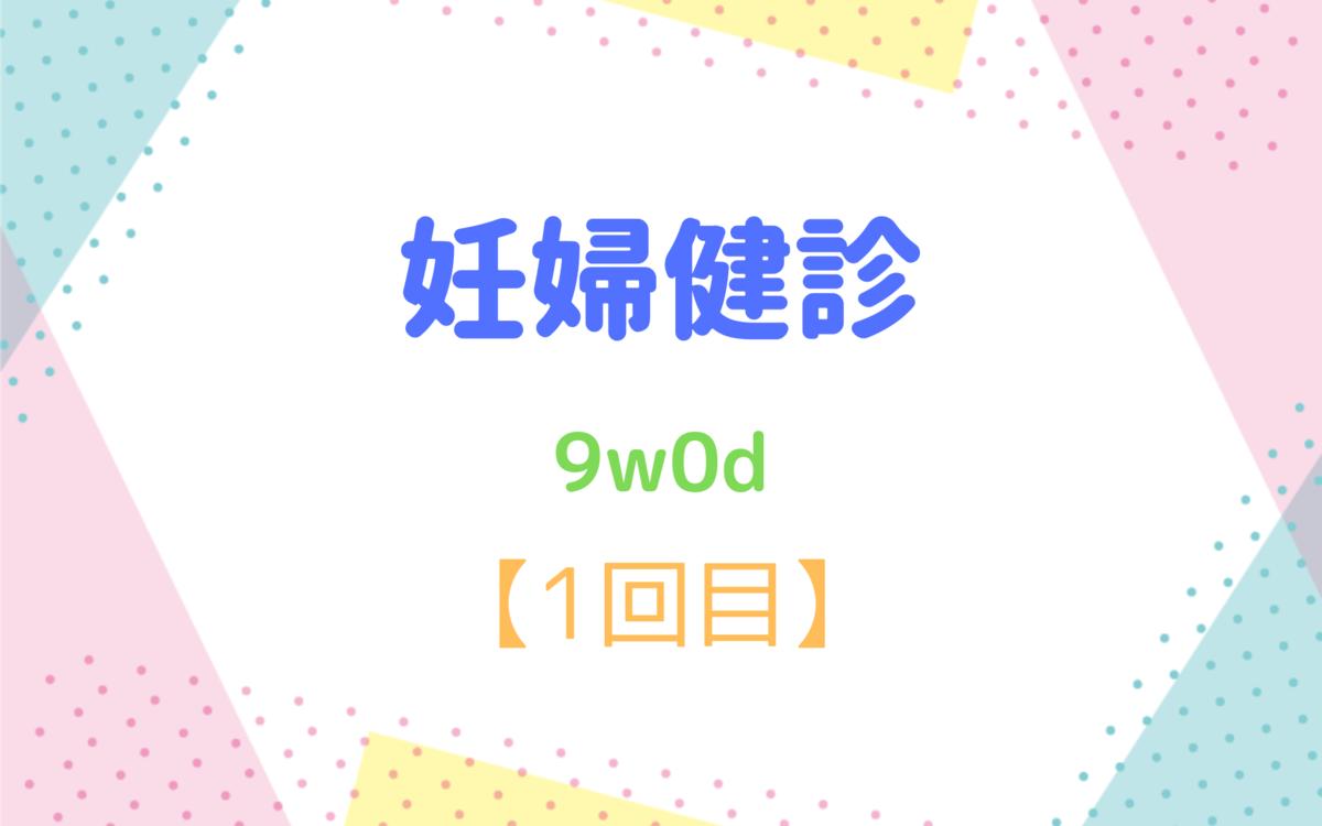 f:id:yuyuyunana:20191224222346p:plain