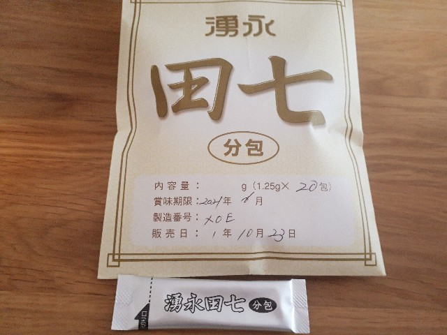 f:id:yuyuyunana:20200113163213j:image
