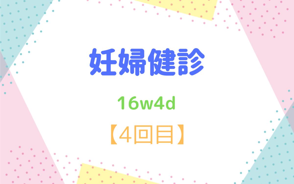 f:id:yuyuyunana:20200125173852p:plain