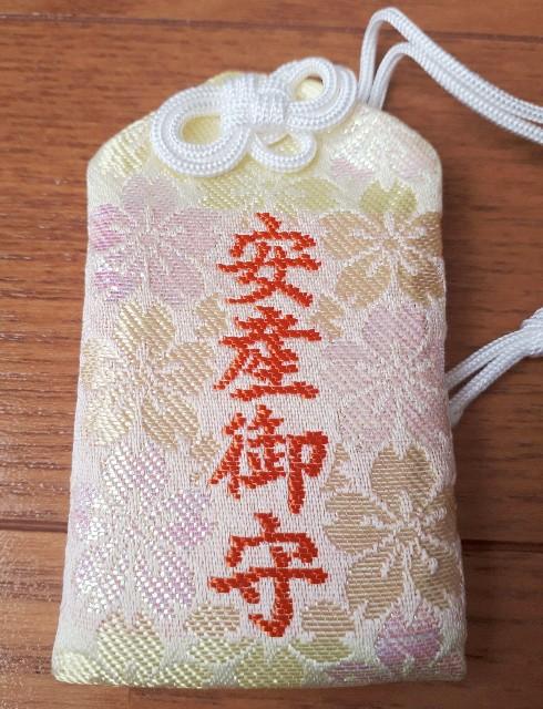 f:id:yuyuyunana:20200209154127j:image