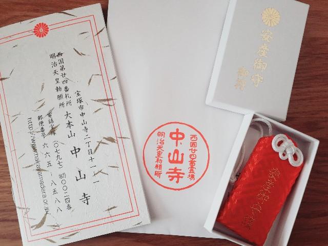 f:id:yuyuyunana:20200209160227j:image