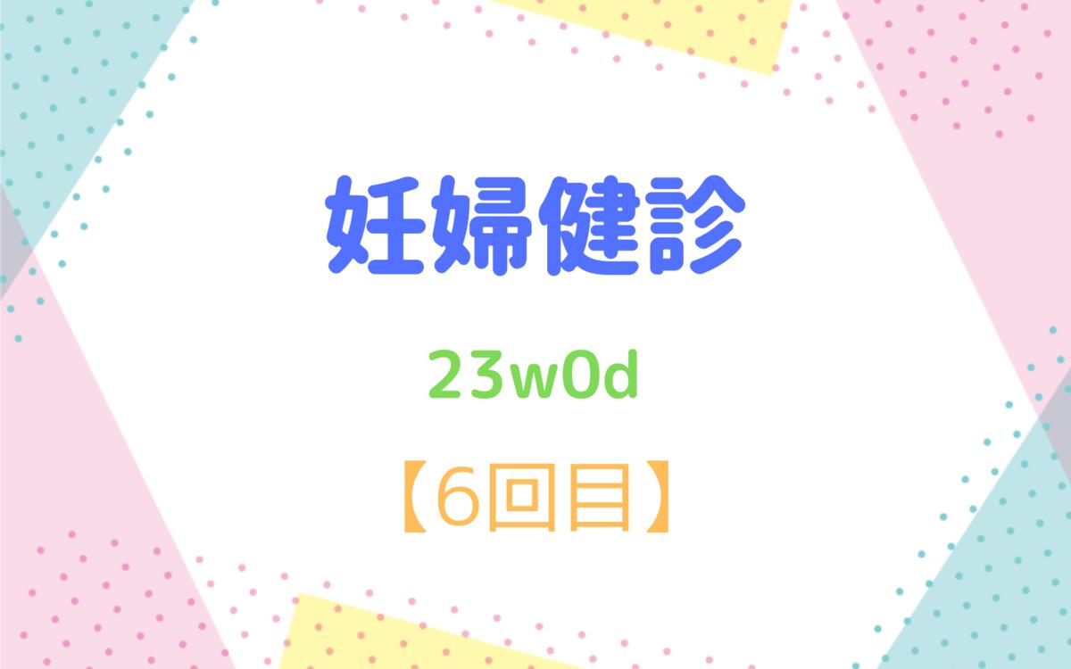 f:id:yuyuyunana:20200301161634p:plain