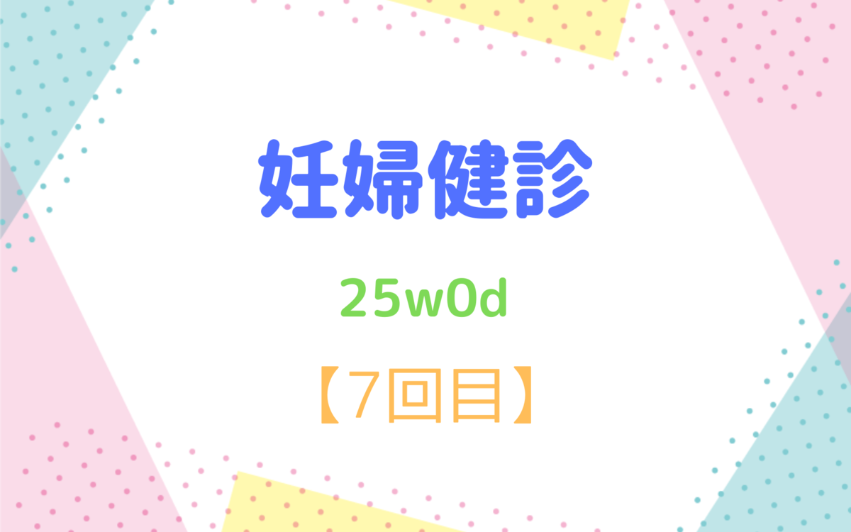 f:id:yuyuyunana:20200315190213p:plain
