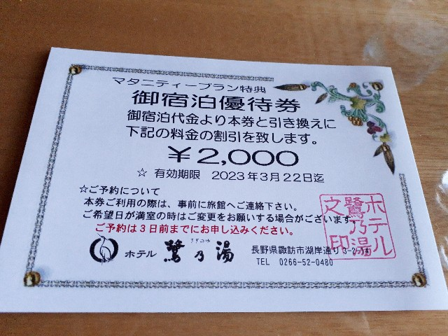 f:id:yuyuyunana:20200327182919j:image