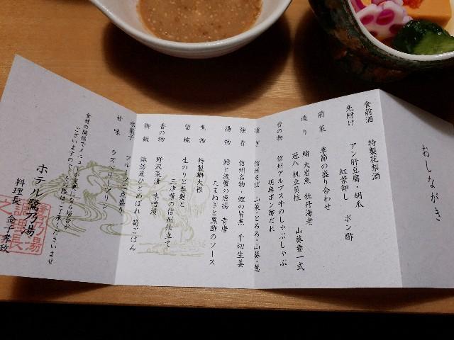 f:id:yuyuyunana:20200327234652j:image