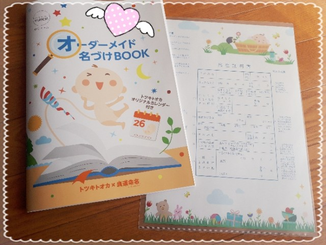 f:id:yuyuyunana:20200327234958j:image