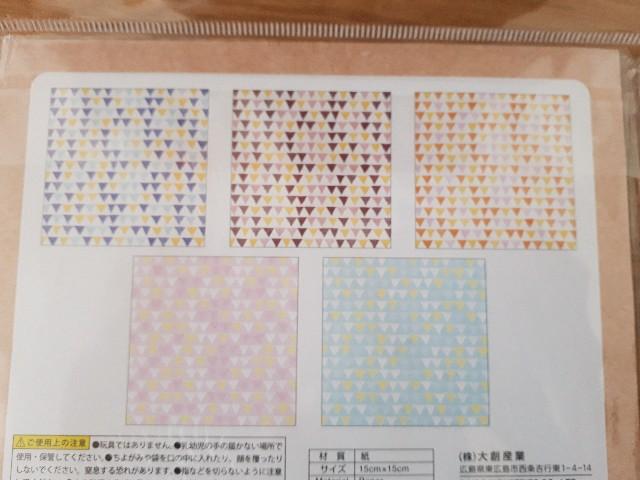f:id:yuyuyunana:20200330011743j:image