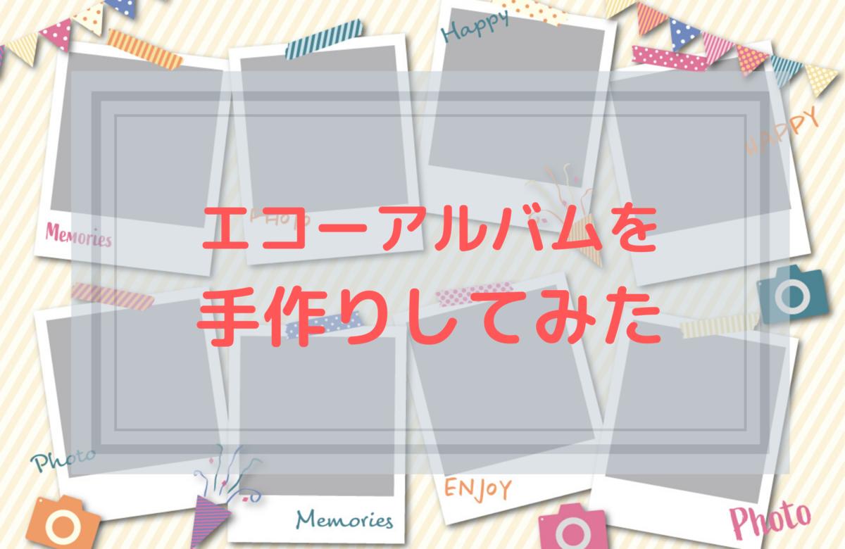f:id:yuyuyunana:20200331172604p:plain