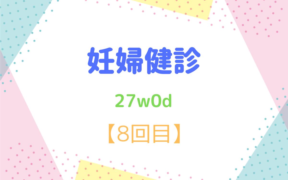 f:id:yuyuyunana:20200405003417p:plain