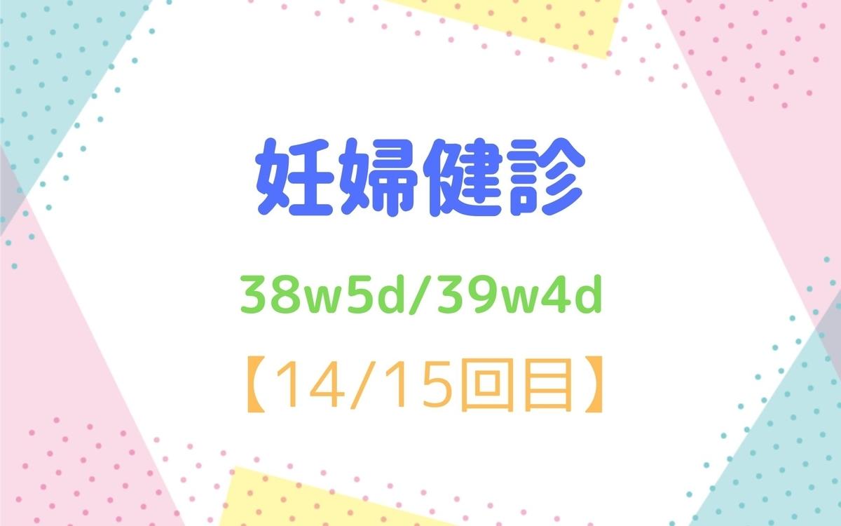 f:id:yuyuyunana:20200624172658j:plain