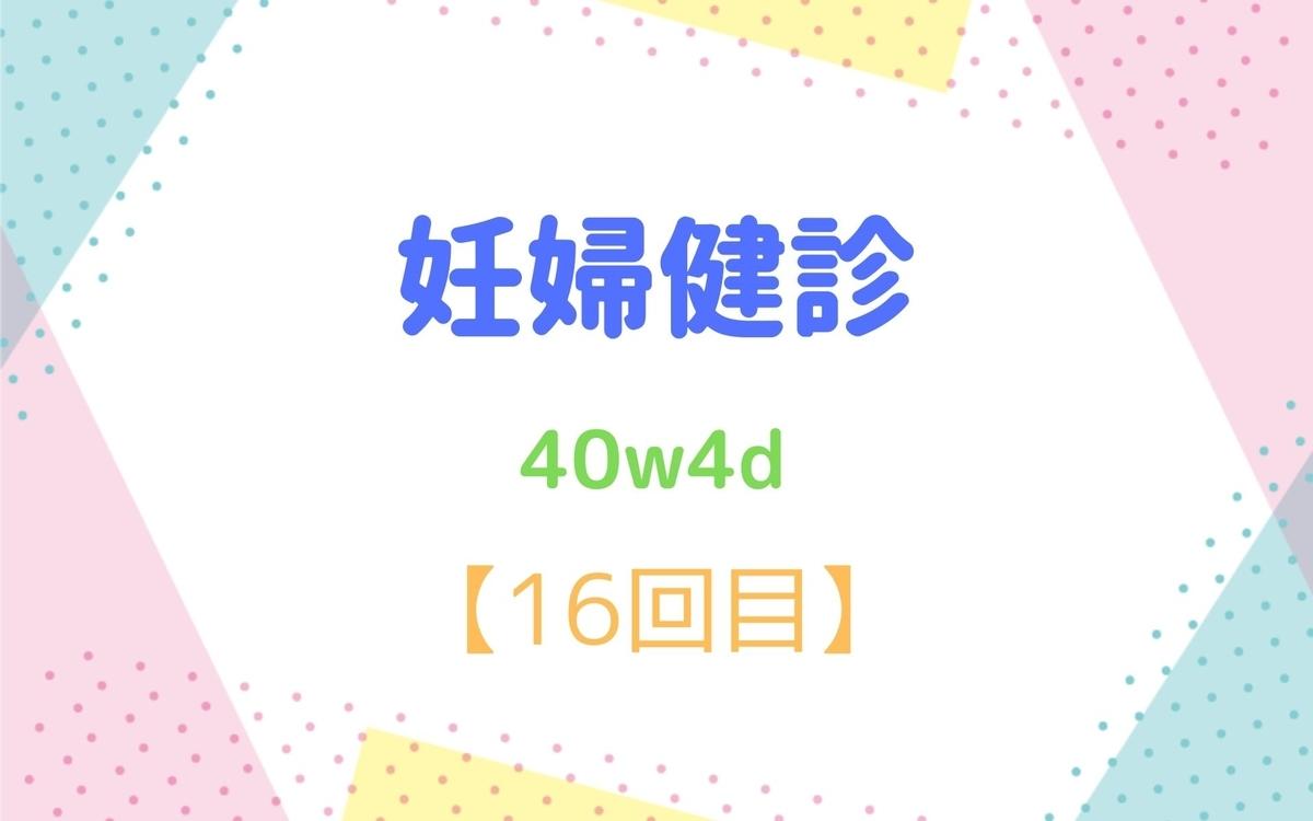 f:id:yuyuyunana:20200704163034j:plain