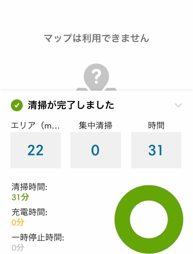 f:id:yuyuyunozi:20180313200731j:image