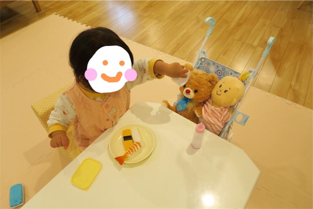 f:id:yuyuyunozi:20180319083553j:image