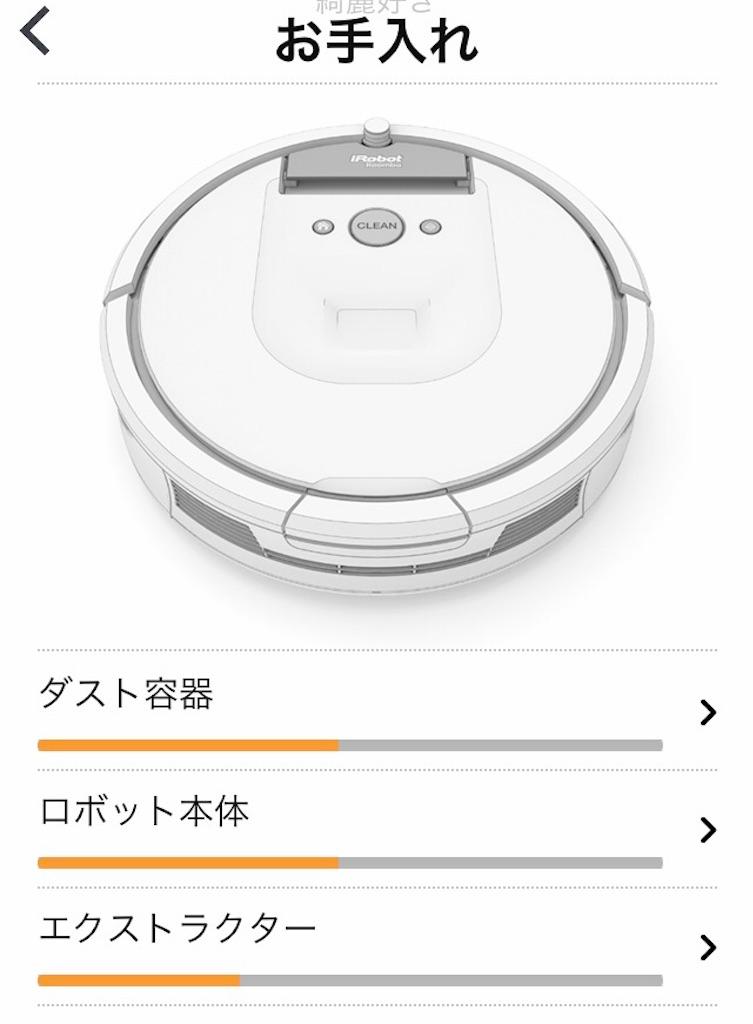 f:id:yuyuyunozi:20180405090637j:image
