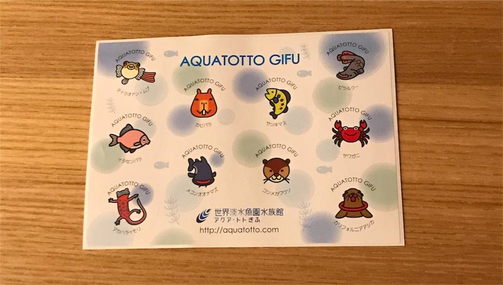 f:id:yuyuyunozi:20180415203526j:image