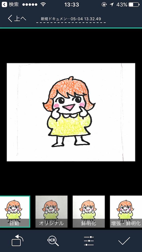 f:id:yuyuyunozi:20180504141949p:image
