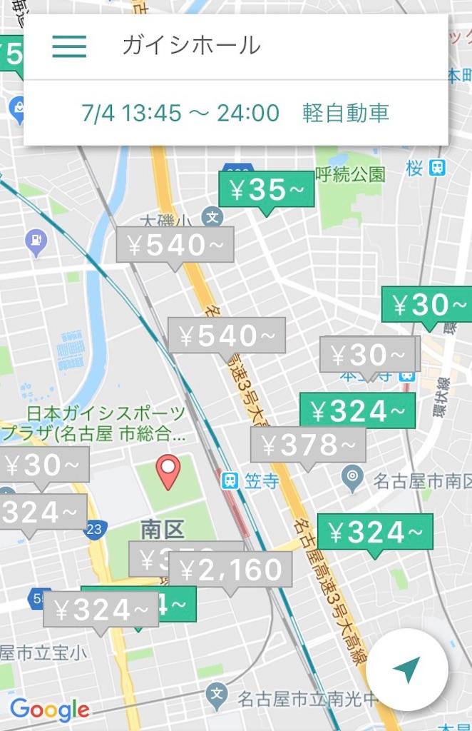 f:id:yuyuyunozi:20180704220457j:image