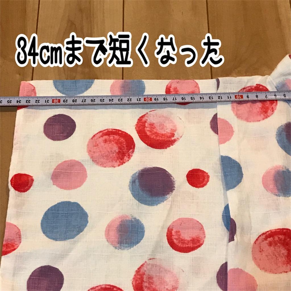 f:id:yuyuyunozi:20180706091906j:image