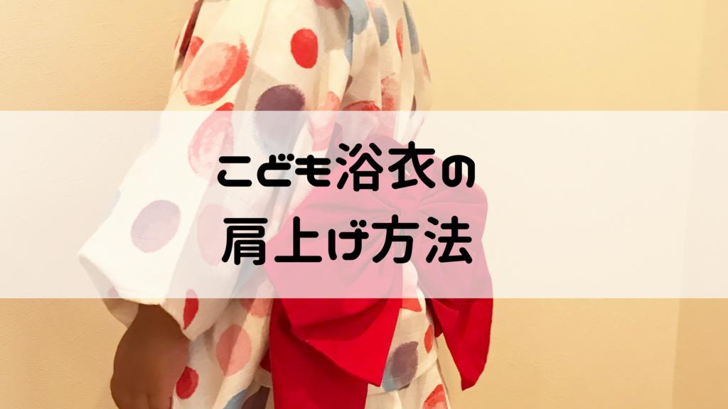 f:id:yuyuyunozi:20180706210849p:plain