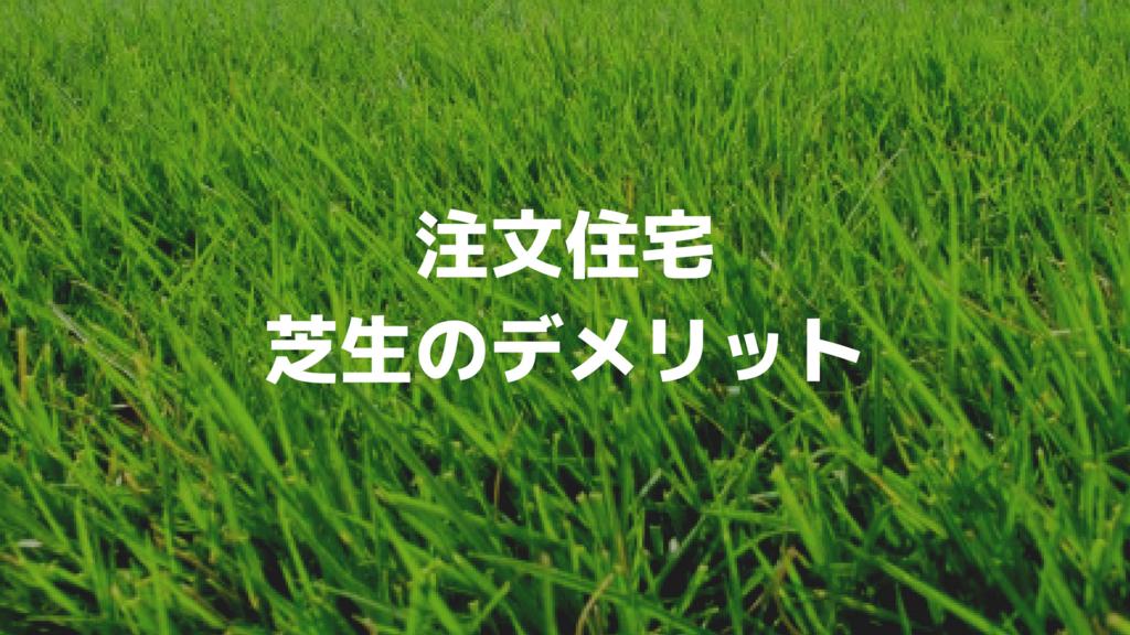 f:id:yuyuyunozi:20180707144351p:plain