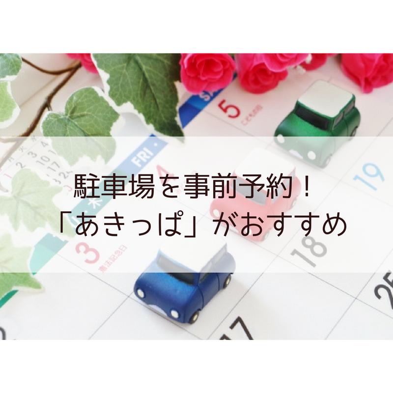 f:id:yuyuyunozi:20180707204625p:plain