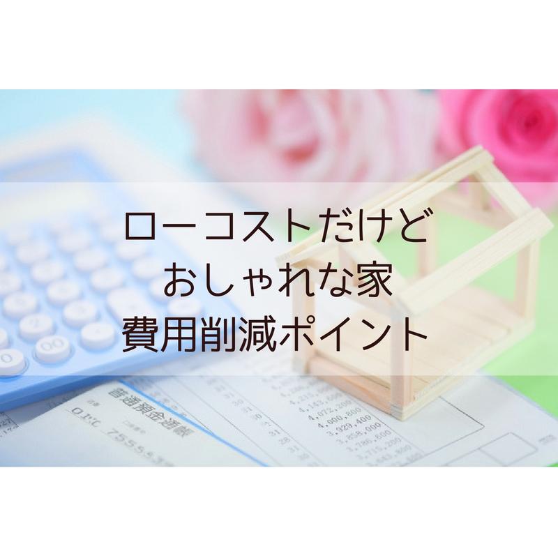 f:id:yuyuyunozi:20180707204822p:plain
