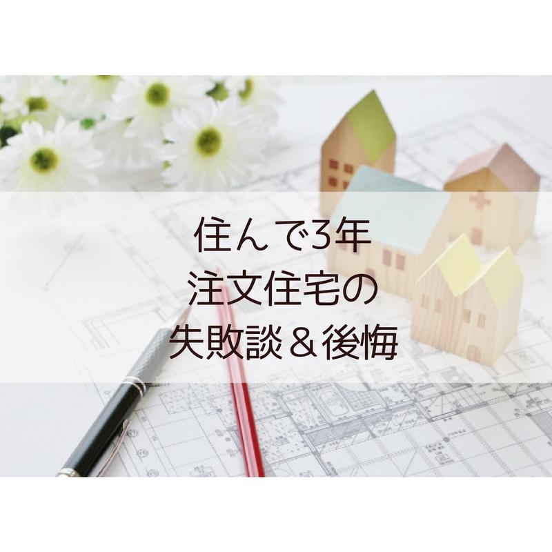 f:id:yuyuyunozi:20180707205456p:plain