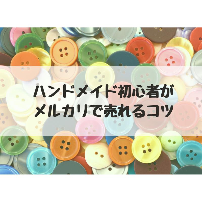 f:id:yuyuyunozi:20180707212915p:plain