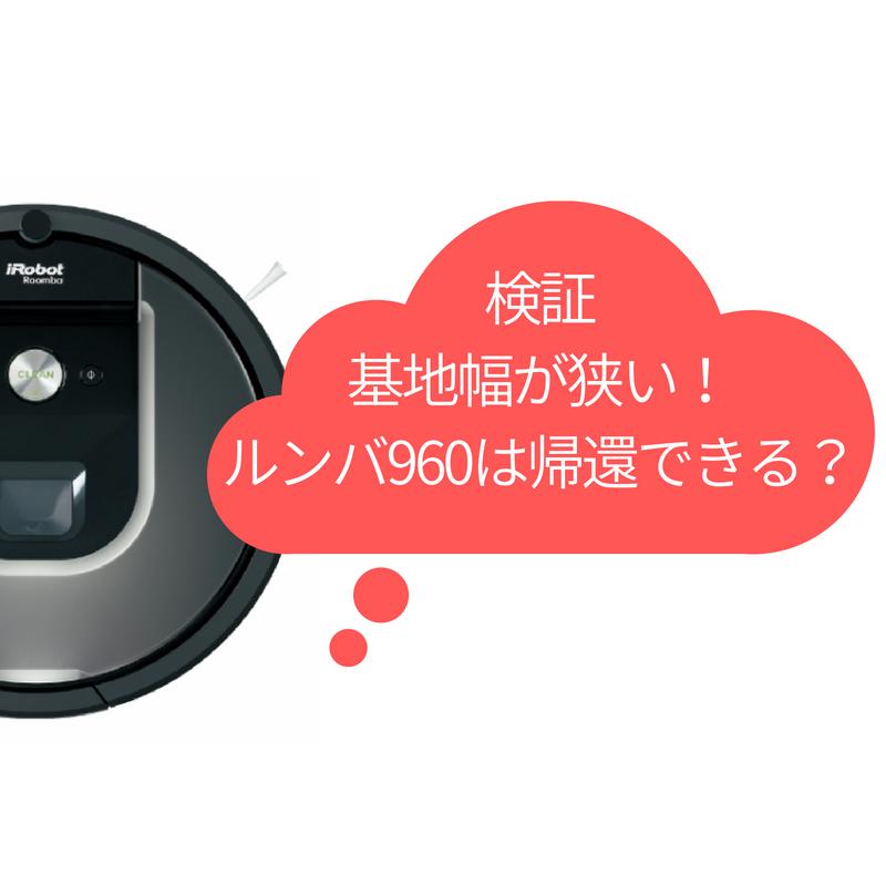f:id:yuyuyunozi:20180709210819p:plain