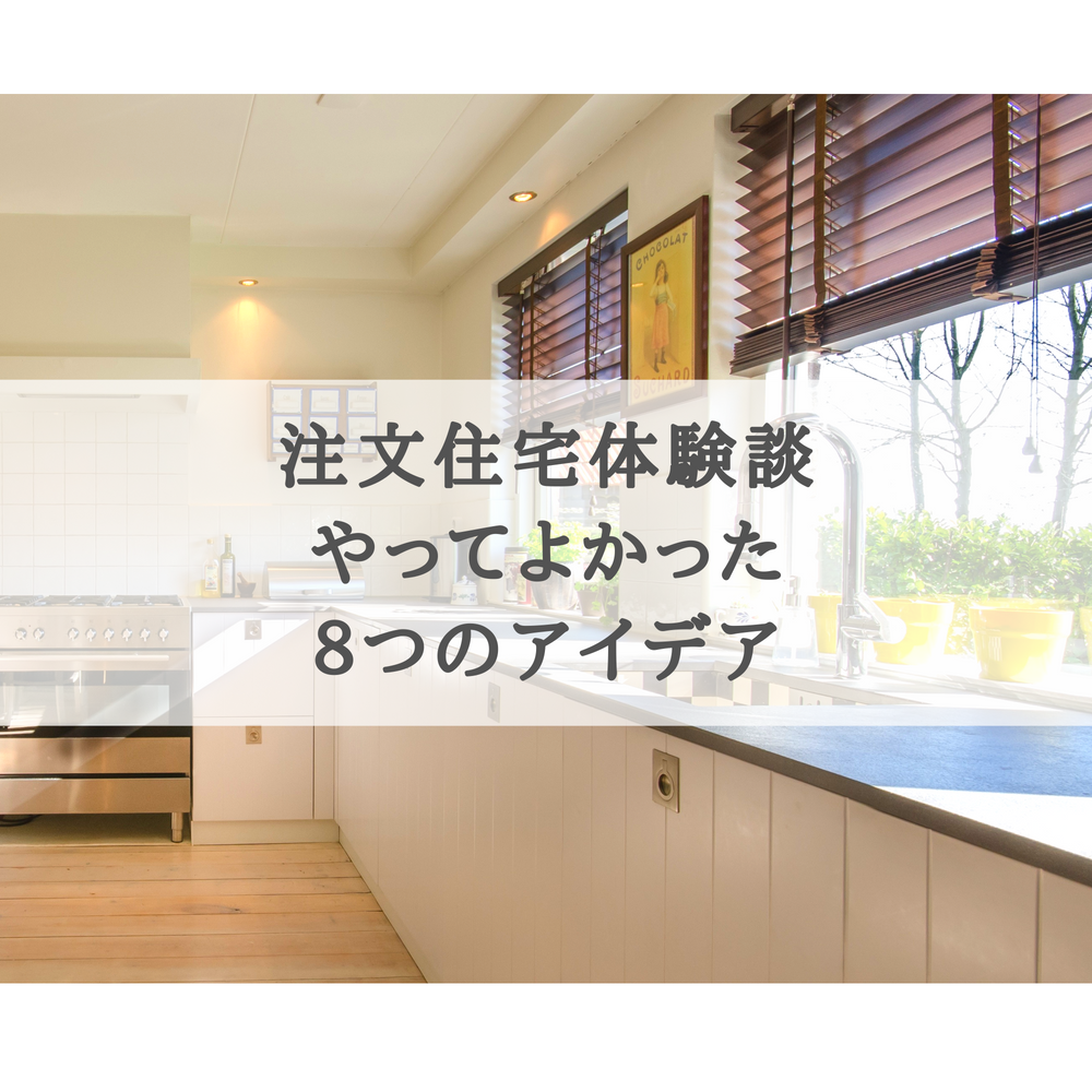 f:id:yuyuyunozi:20180721212523p:plain