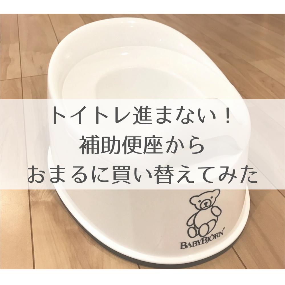 f:id:yuyuyunozi:20180722212550p:plain