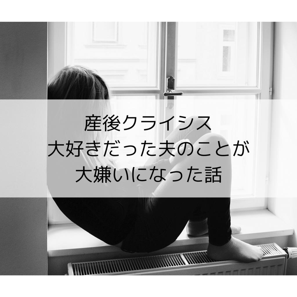 f:id:yuyuyunozi:20180731212442p:plain