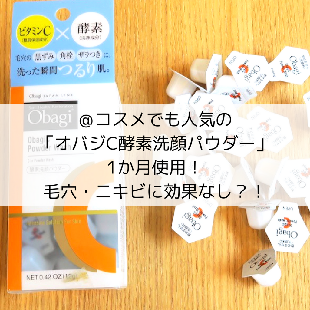 f:id:yuyuyunozi:20180804130549p:plain