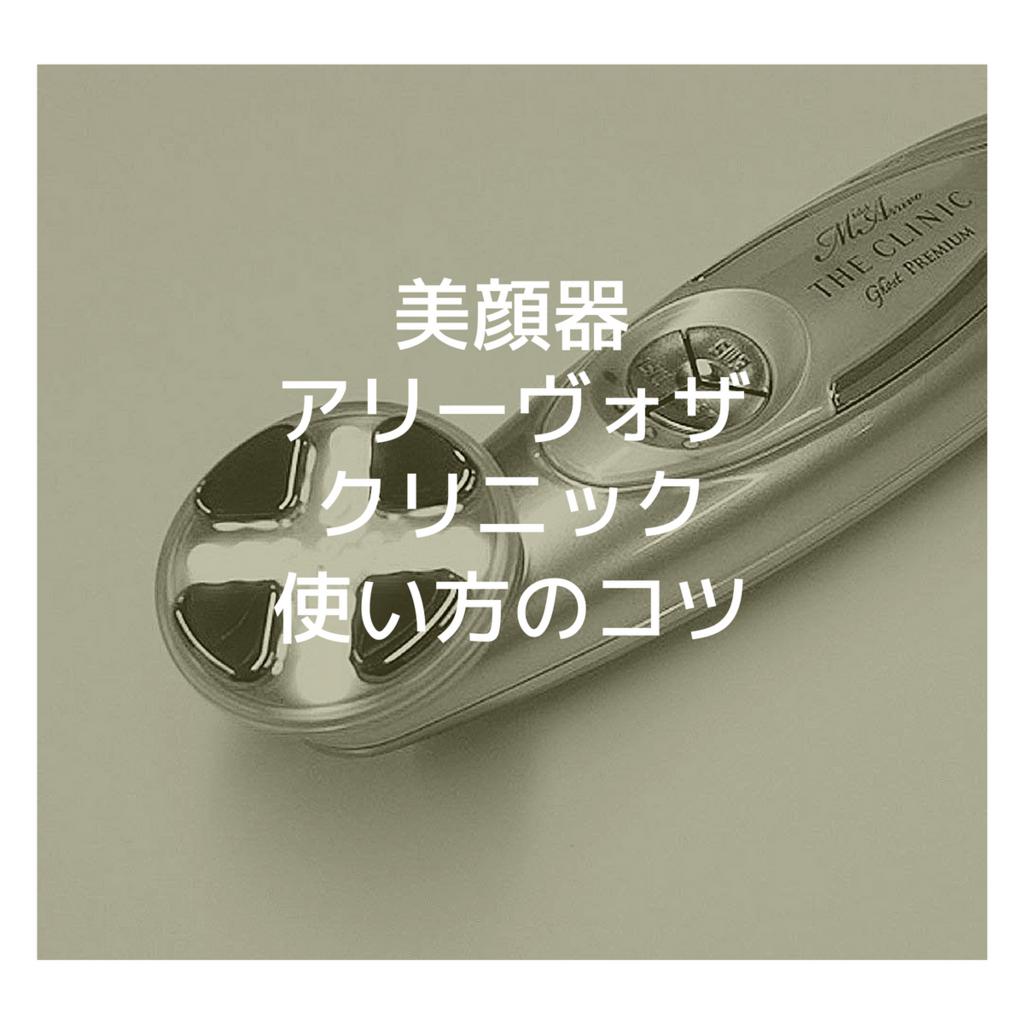 f:id:yuyuyunozi:20180804133744p:plain
