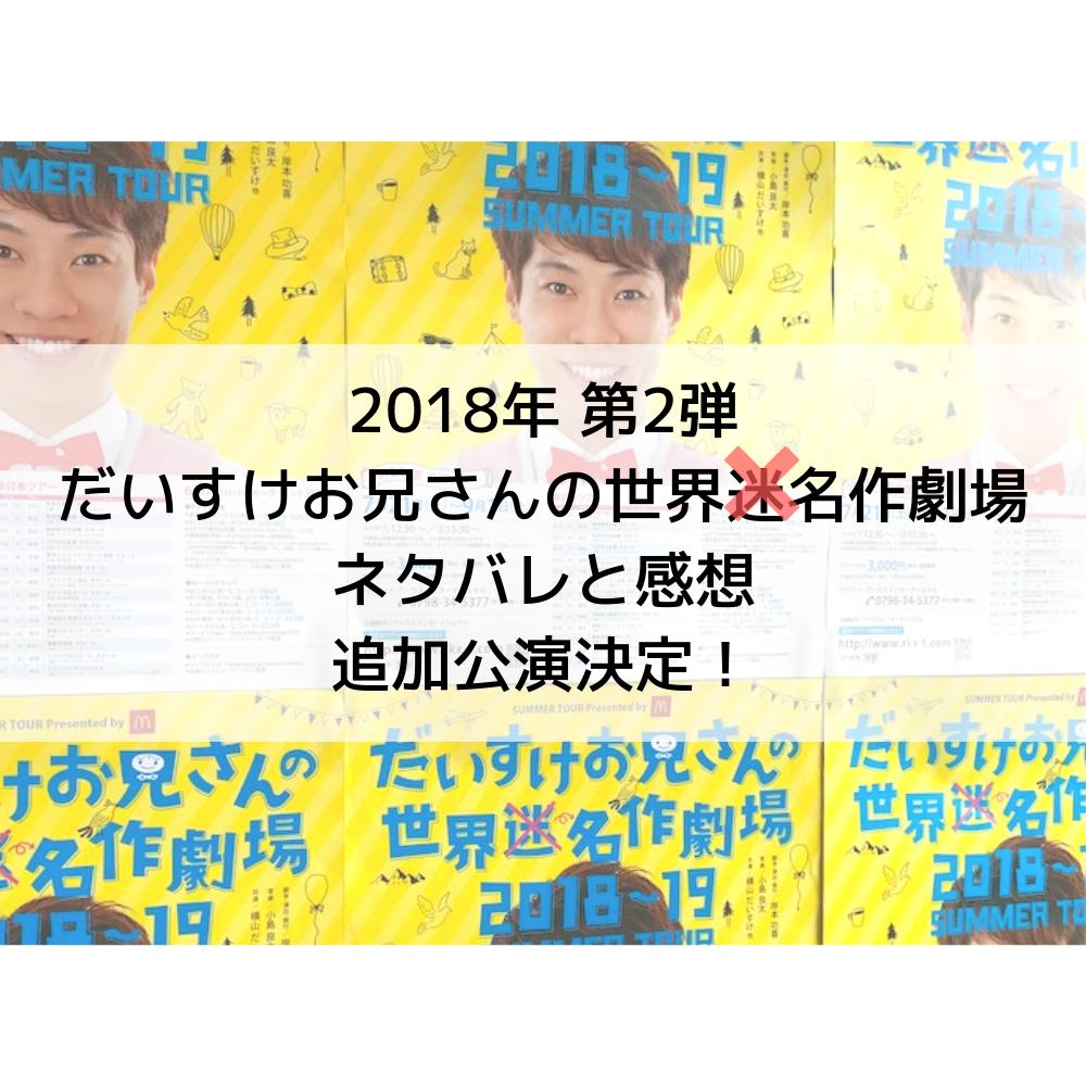 f:id:yuyuyunozi:20180823235107p:plain