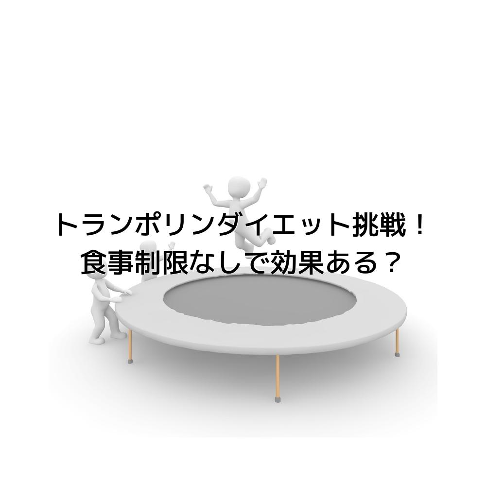 f:id:yuyuyunozi:20180825142803p:plain