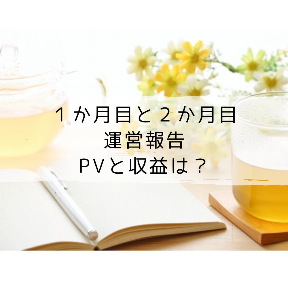 f:id:yuyuyunozi:20180901213323p:plain