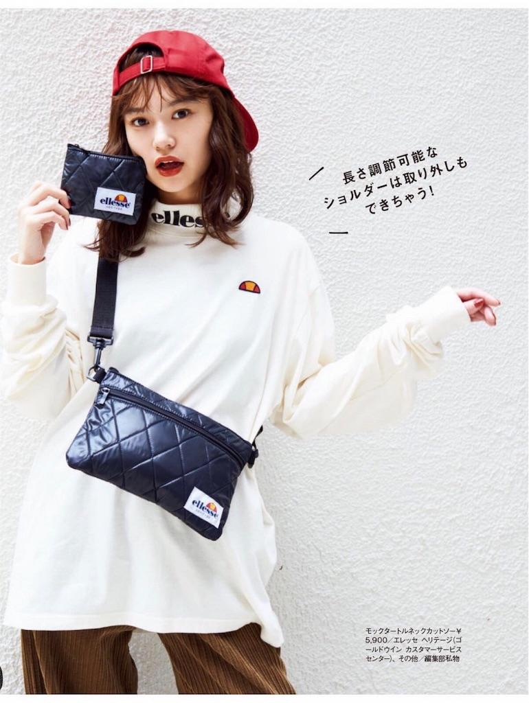 f:id:yuyuyunozi:20180905092738j:image