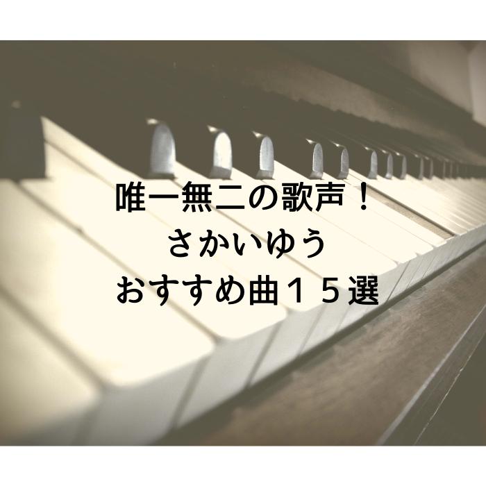 f:id:yuyuyunozi:20180920003650p:plain