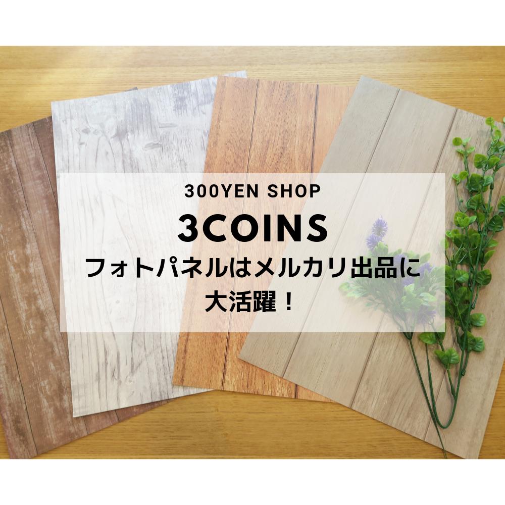 f:id:yuyuyunozi:20181020223102p:plain