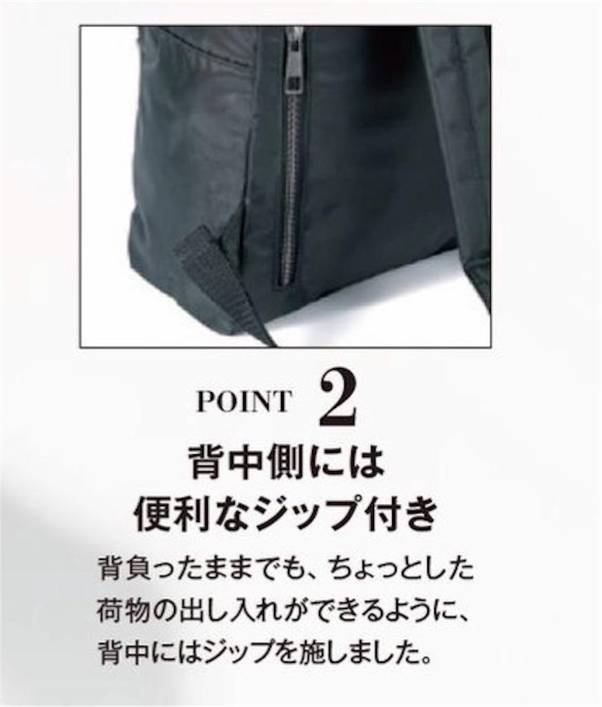 f:id:yuyuyunozi:20181027125421j:image