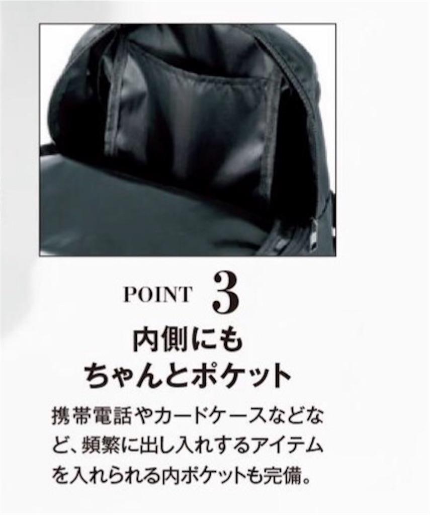 f:id:yuyuyunozi:20181027125424j:image