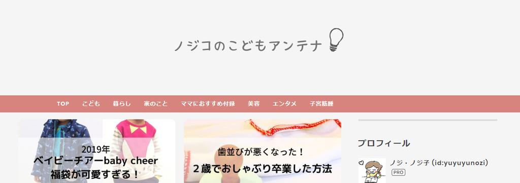 f:id:yuyuyunozi:20181027190149p:plain