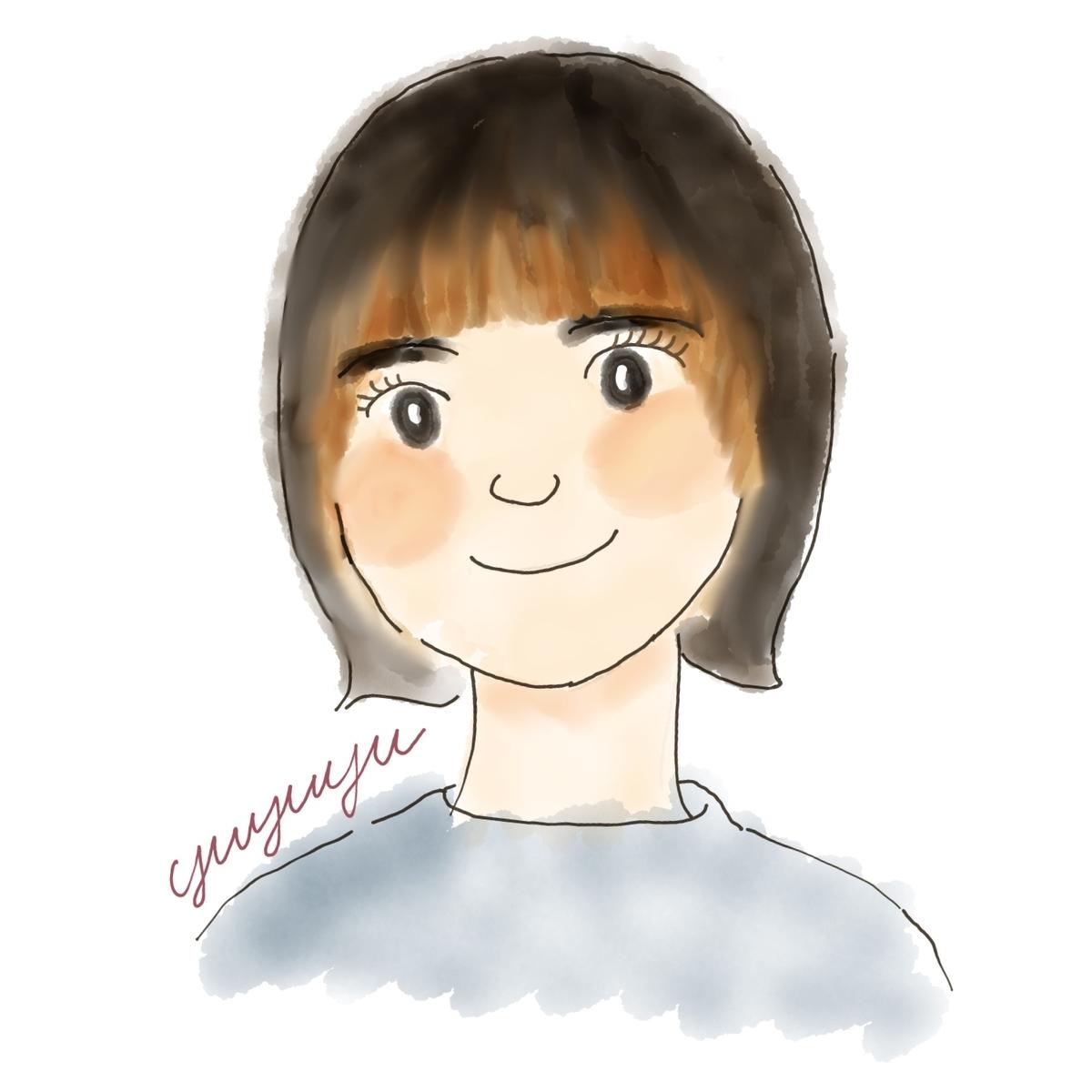 f:id:yuyuyup:20210105202756j:plain