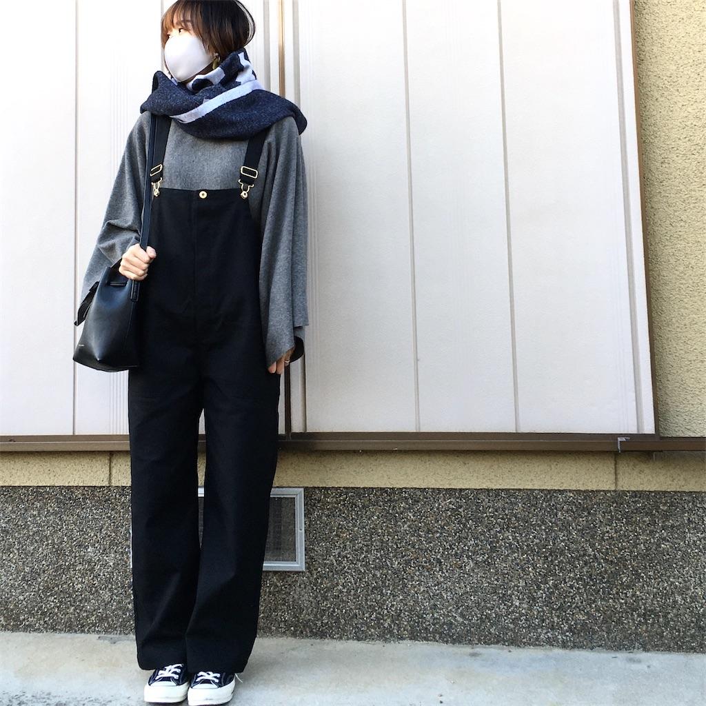 f:id:yuyuyup:20210127155622j:image